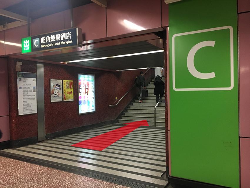 地鐵站C出口